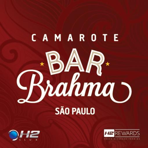 CAMAROTE BAR BRAHMA Dia 16 de Fevereiro - Desfile das Campeãs - Foto 1